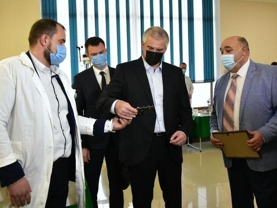 Сергей Аксенов принял участие в общем собрании Крымской академии наук