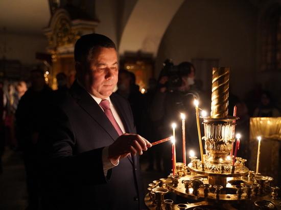 Игорь Руденя встретил праздник Пасхи вместе с прихожанами собора Твери