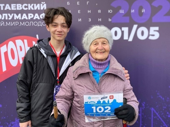 В Тутаеве беговой марафон открыла долгожительница в возрасте 102-х лет