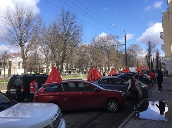 Ярославские коммунисты устроили автопробег вместо демонстрации