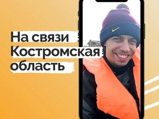Костромич претендует на звание «Лучший водитель такси» и просит земляков о поддержке