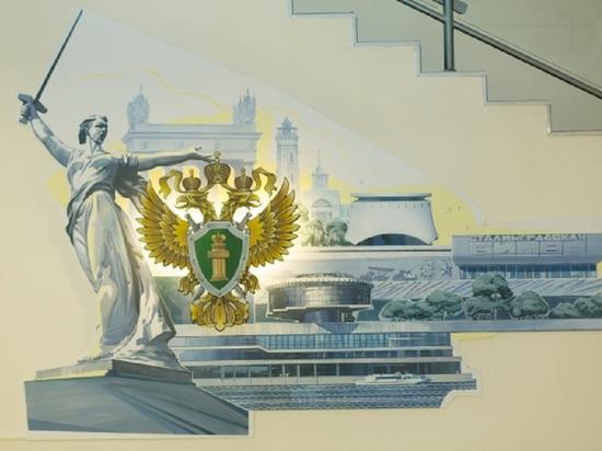В Волгограде полиция проверит оскорбительные посты о погибших детях
