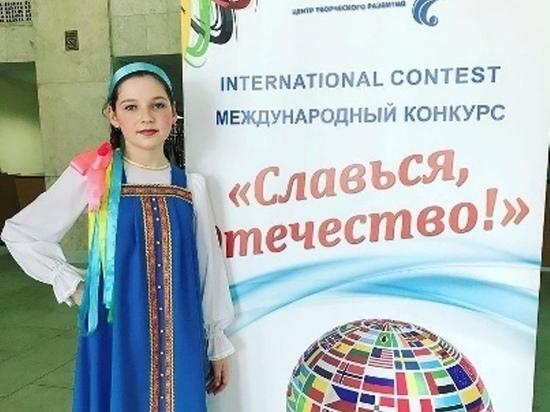 Дочь сотрудника ивановского УФСИН стала победительницей международного конкурса