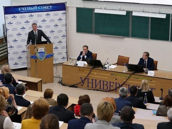 Глава Башкирии пообещал сохранить профессорско-преподавательские составы