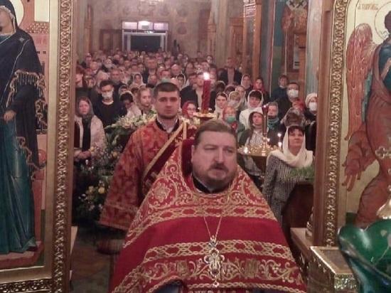 Калужане отмечают Воскресение Христово