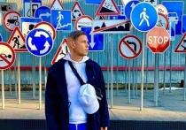 Певец из Новосибирска Митя Фомин рассказал о планах на майские праздники