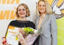 В Красноярском крае подвели итоги регионального профессионального конкурса «Учитель года»