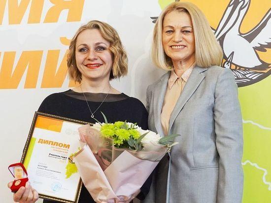 Педагог из Сосновоборска стала учителем года в Красноярском крае