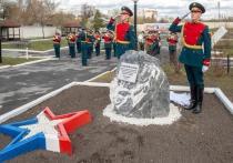В ТВВИКУ открыли памятный знак в честь начала реконструкции училища