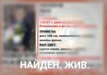 В Смоленске найден пропавший 9-летний мальчик