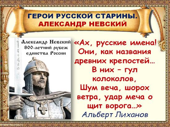 В Крыму отмечают День рождения Александра Невского