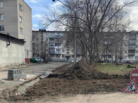 В Барнауле приступили к благоустройству и ремонту одного из дворов