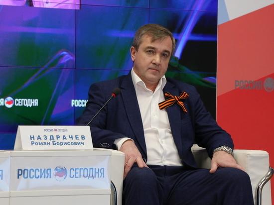 Налоги в Крыму: Роман Наздрачев подвел итоги первых трех месяцев работы в 2021 году