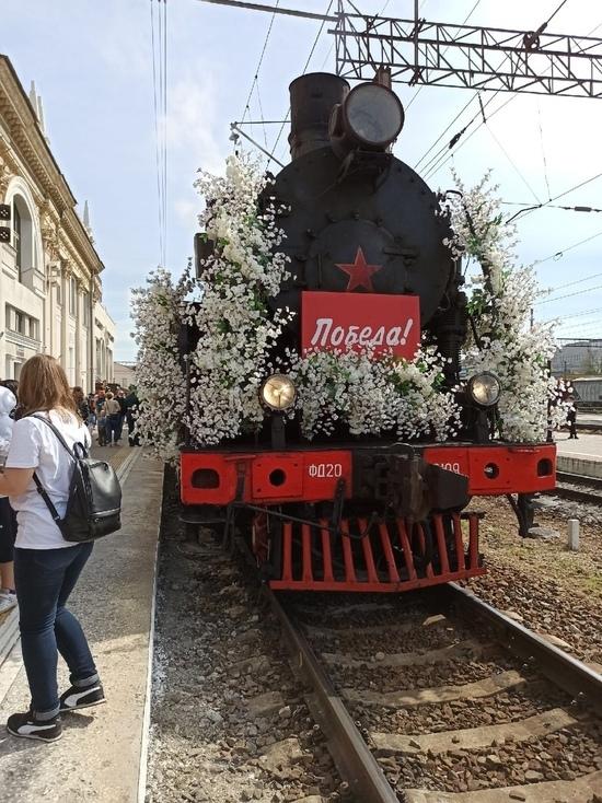 В Краснодар прибыл ретропоезд «Победа» - МК на Кубани