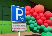 Заряжать электромобили теперь можно в Серпухове