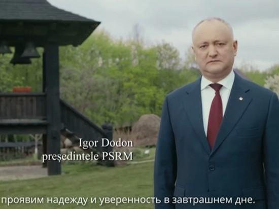 Игорь Додон: Будем хранить мир в своей душе, в семье, в стране