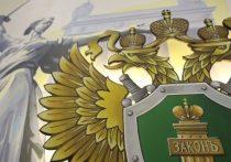 Суд арестовал участника ДТП, в котором погибли дети из Волгограда