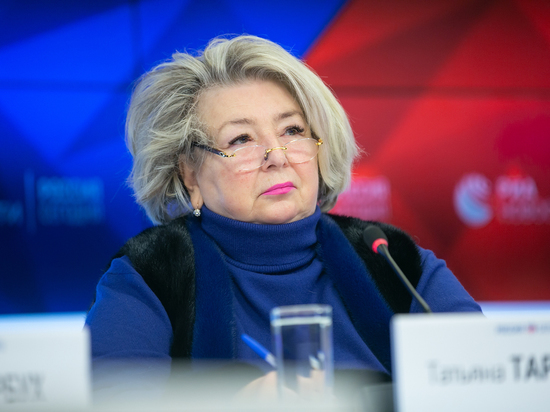 "Тарасова и Роднина обменялись ""любезностями"""