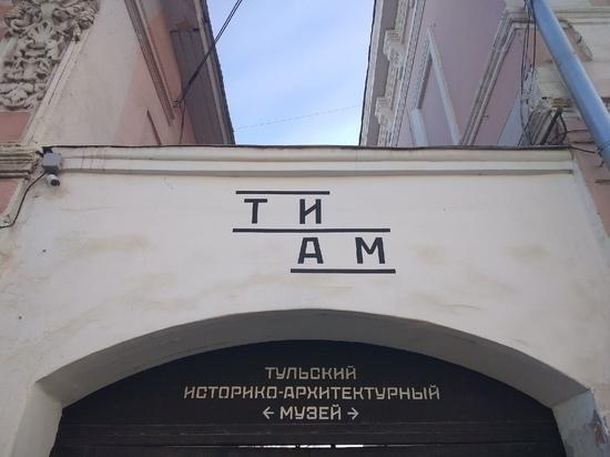"""На выставке """"АХ"""" перед туляками раскроется городская тема"""