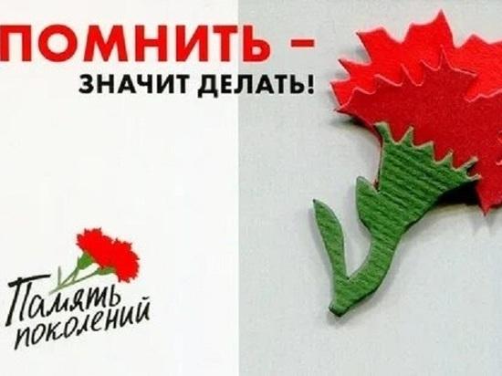 Калмыкия присоединилась к всероссийской акции «Красная гвоздика»