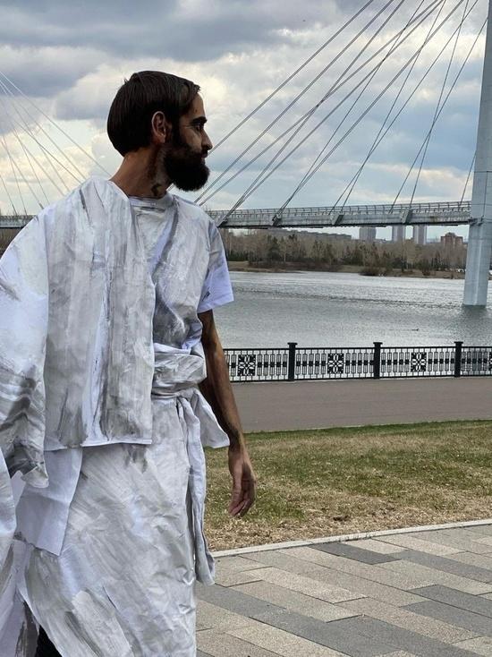 Полиция в Красноярске проверит художницу за перфоманс с Иисусом