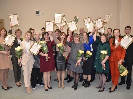 Два учителя из Калуги стали победителями конкурса педагогов
