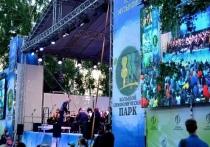 Омская филармония объявила о возращении «СимфоПарка» в июне