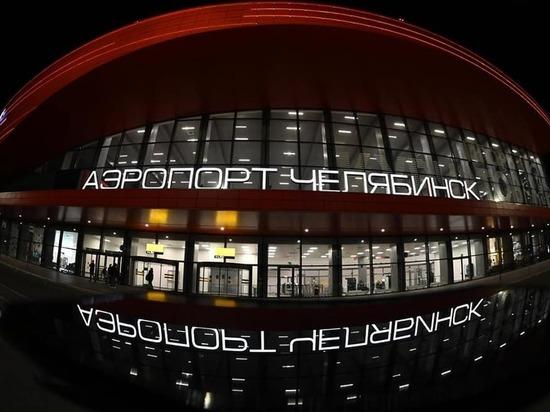 Челябинск связали со столицей Дагестана прямым авиарейсом