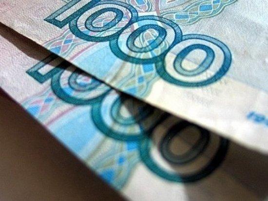 Колыма попала в топ-10 регионов с высокими доходами бизнеса