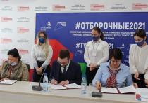 В Тюмени реализуют программу обучения «Агентства Ворлдскиллс Россия»