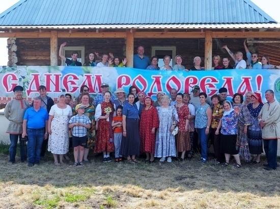 В Хакасии впервые проведут генеалогический диктант
