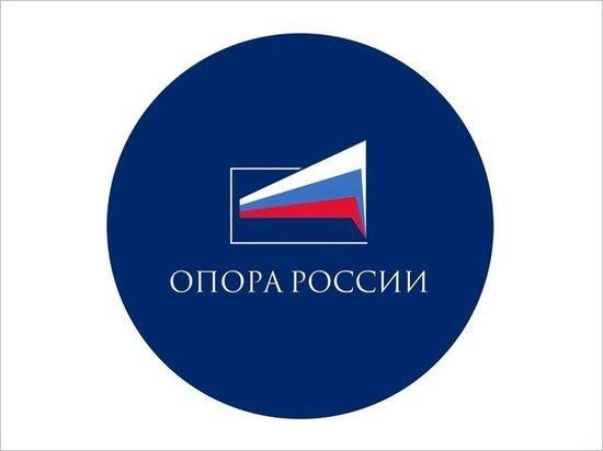В Бурятии пройдет съезд лидеров «Опоры России»
