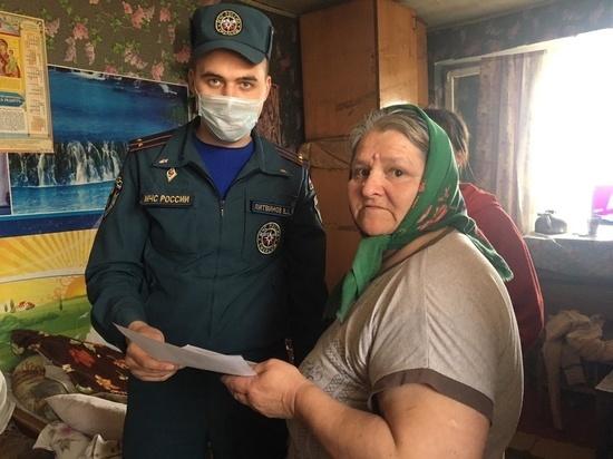 Жителям Куньинского района рассказали о правилах пожарной безопасности