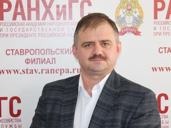 Ставропольский филиал РАНХиГС: выплата на школьников станет ежегодной