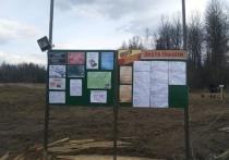 На Вахте Памяти в Смоленской области поисковики нашли 99 погибших войнов РККА
