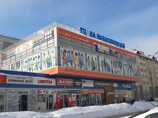 Торговый центр за 300 млн рублей продается на левом берегу Новосибирска