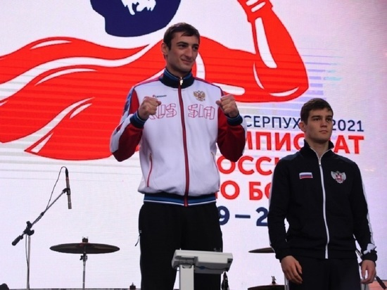 Всероссийский чемпионат собрал в Серпухове лучших молодых боксеров