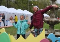 Парковый сезон открылся в Серпухове