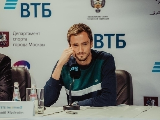 Медведев сохранил третье место в рейтинге АТР