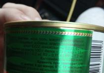 В магазинах Кирова нашли икру несуществующего производителя