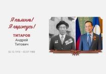 Глава Якутии призвал якутян принять участие в акции