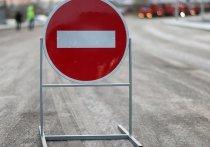 К 9 мая в Красноярске частично перекроют центр города для движения автотранспорта