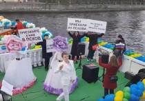 Псковская область приняла участие в Речном карнавале в Петербурге
