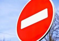 В полиции рассказали, где в Ярославле перекроют движение