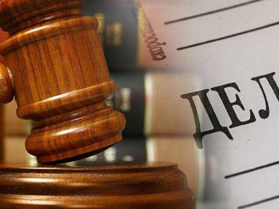 Рязанку осудили на пять лет за нападение на мужчину с ножом