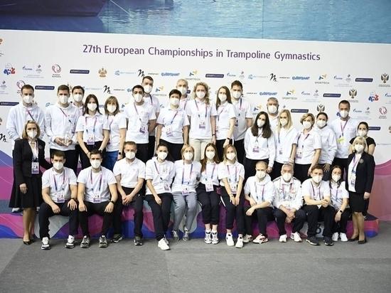 Сборная России по прыжкам на батуте выиграла медальный зачёт на чемпионате Европы в Сочи