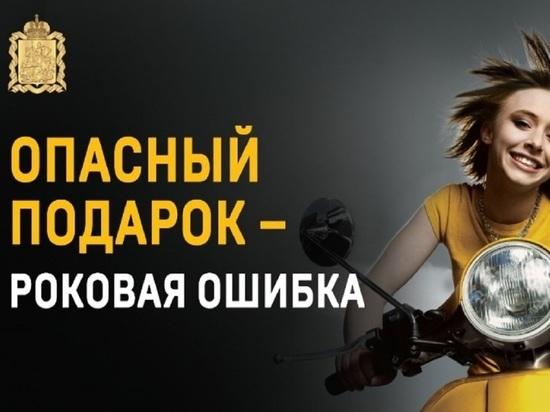 О правилах пользования самокатами расскажут жителям Серпухова