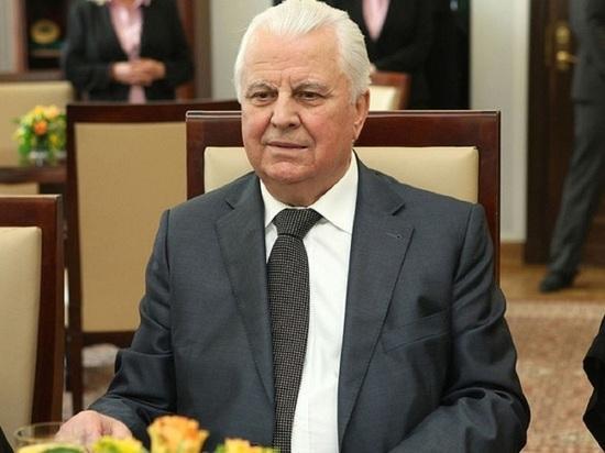 Кравчук выдвинул новый ультиматум по Донбассу