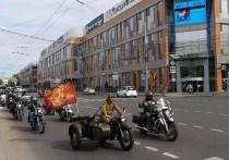 Краснодар принял южный этап мотомарша «Дороги Победы – Дорога Домой»