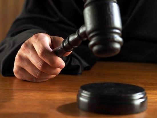 В Кинешме появилась новая судья